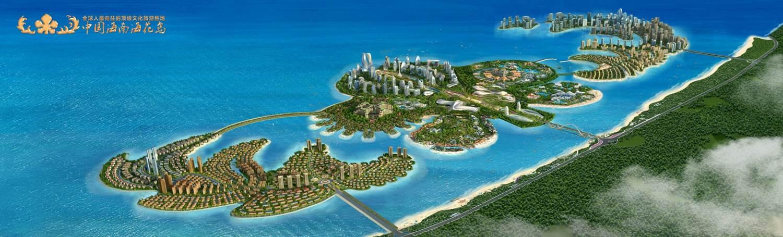 米宅:我想和恒大海南海花岛的业主们谈谈